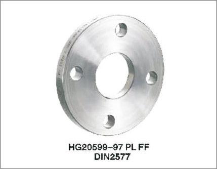 HG20599-97 PL FF DIN2577