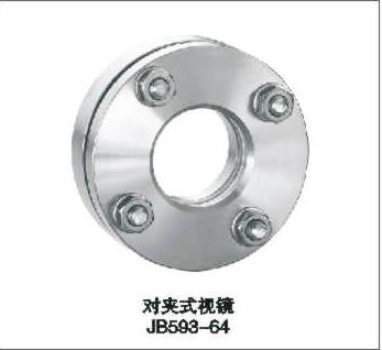 對夾式視鏡 JB593-64