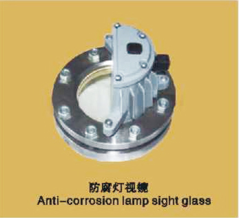 防腐燈視鏡 Anti-corrosion lamp sight glass