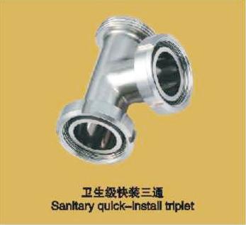 衛生級快裝三通 Sanitary quick-install triplet