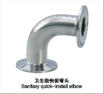 衛生級快裝彎頭 Sanitary quick-install elbow