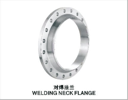對焊法蘭 WELDING NECK FLANGE