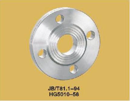 JB/T81.1-94 HG5010-58