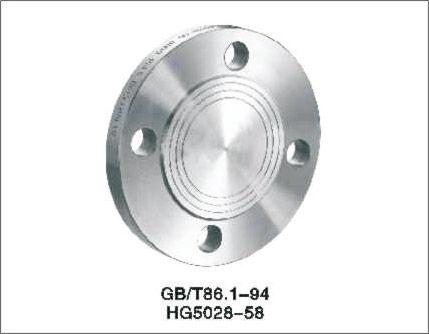 GB/T86.1-94 HG5028-58